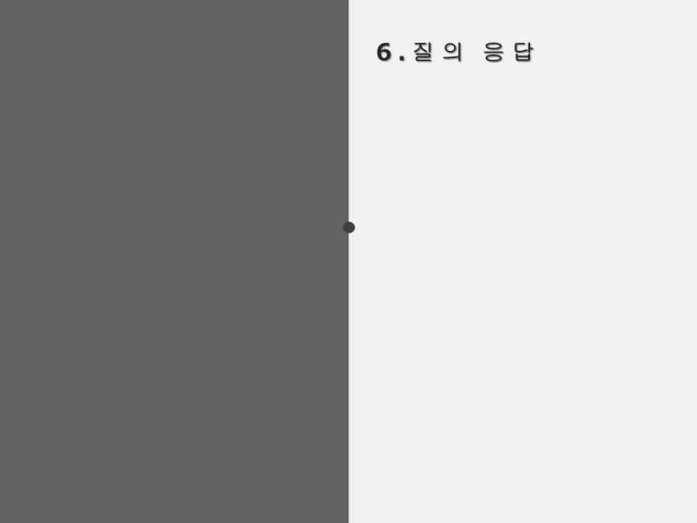95f02d445c30dec112b001d273f3360e_1527647