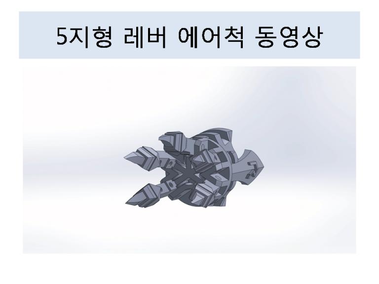 a4ecfc0421ec2ea2e98b1723e3591ba2_1553480